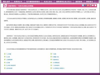 http://www.gec.ey.gov.tw/Content_List.aspx?n=F4D8BA36729E056D