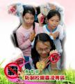 教育部防制校園霸凌專區