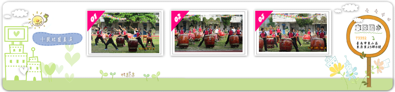 slider image 283